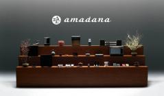 AMADANA(アマダナ)のセールをチェック