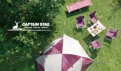CAPTAIN STAG -CS CLASSICS & EXGEAR シリーズ-(キャプテンスタッグ)のセールをチェック