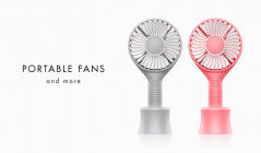 PORTABLE FANS and moreのセールをチェック