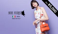 MODE FOURRURE -ITALIAN APPAREL ALL ¥5,000(モードフルーレ)のセールをチェック