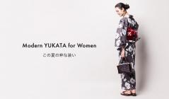 Modern YUKATA for Women-この夏の粋な装い-のセールをチェック