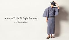 Modern YUKATA for Menこの夏の粋な装い-(セレクションキムラジツギョウメン)のセールをチェック