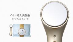 1台で5役の多機能美顔器イオンプルレブースターのセールをチェック