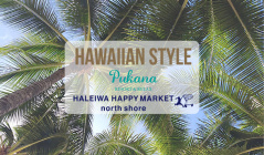 HAWAIIAN STYLE(プカナ)のセールをチェック