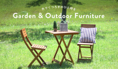 外でくつろぎのひと時を Garden & Outdoor Furnitureのセールをチェック