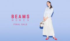 BEAMS FINAL SALE WOMEN(ビームス)のセールをチェック