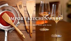 IMPORT KITCHENWARE -LEONARDO/MASTRAD and more-のセールをチェック