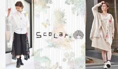 ScoLar(スカラー)のセールをチェック