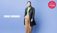 JUNKO SHIMADA -OFF SEASON ITEM-(ジュンコ シマダ)のセールをチェック