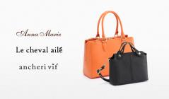 ANNA MARIE/LE CHEVAL AILE/ANCHERI VIFのセールをチェック