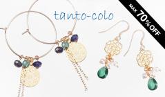 TANTO-COLOのセールをチェック