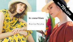 LE COEUR BLANC/PERLE PECHE -ALL70%OFF-のセールをチェック