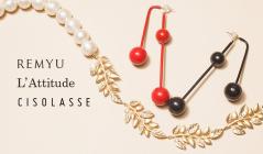 L'Attitude/REMYU/CISOLASSEのセールをチェック