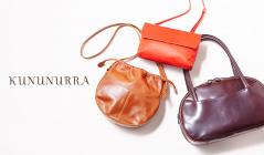 KUNUNURRA(カナナラ)のセールをチェック