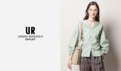 URBAN RESEARCH OUTLET WOMEN(アーバンリサーチ)のセールをチェック