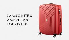 Samsonite & AMERICAN TOURISTERのセールをチェック