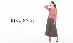 RINA PRIVE(リナ・プリべ)のセールをチェック