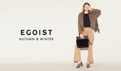 EGOIST -AUTUMN & WINTER-(エゴイスト)のセールをチェック