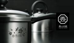 キッチンウェアの名品コレクション -燕人の匠-のセールをチェック