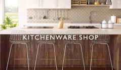 KITCHENWARE SHOP_前半のセールをチェック