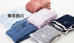 NISHIKAWA -TOKYO-SEASON Collectionのセールをチェック