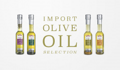 IMPORT OLIVE OIL SELECTIONのセールをチェック