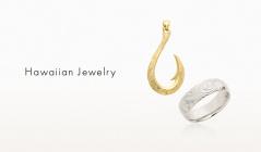 Hawaiian Jewelryのセールをチェック