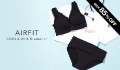 AIRFIT COOL -COOL and UV selection- MAX 86%OFF(エアーフィットクール)のセールをチェック