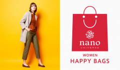 NANO・UNIVERSE WOMEN -HAPPY BAG-(ナノ・ユニバース)のセールをチェック