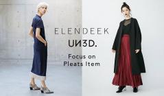 ELENDEEK / UN3D -Focus on Pleats Item-のセールをチェック
