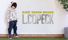 KID'S DENIM BRAND LCOPECKのセールをチェック