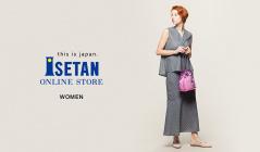 ISETAN WOMENのセールをチェック