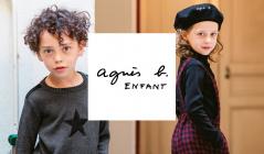 AGNES B. ENFANT(アニエスベー アンファン)のセールをチェック