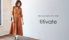 PRE AUTUMN HIT ITEM by TITIVATE(ティティベイト)のセールをチェック