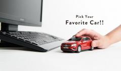 Pick Your Favorite Car!!(カムショップ)のセールをチェック