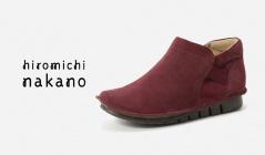 HIROMICHI NAKANO(ヒロミチ・ナカノ)のセールをチェック