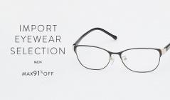 Luxury Brand Eyewear Pick's(セレクション_ムラカミショウカイ)のセールをチェック