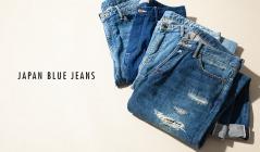 JAPAN BLUE JEANS(ジャパンブルージーンズ)のセールをチェック
