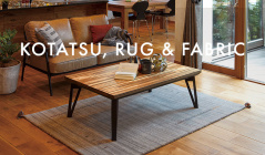 KOTATSU & RUG & FABRIC - WINTER HOME DESIGN -のセールをチェック