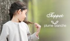 Tappet & plume blanche -ママとお揃い-(タペット)のセールをチェック