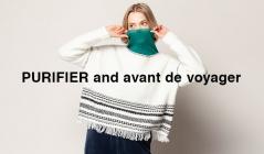 PURIFIER and avant de voyager(アヴァンデヴォヤージュ)のセールをチェック