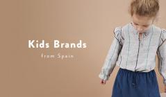 Kids Brands from Spainのセールをチェック