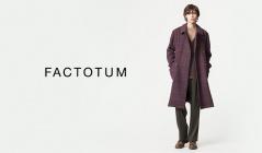 FACTOTUM(ファクトタム)のセールをチェック