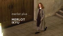 merlot plus -and-  MERLOT IKYU(メルロー)のセールをチェック