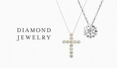 DIAMOND JEWELRY COLLECTIONのセールをチェック