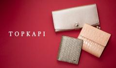 TOPKAPI SLG COLLECTION(トプカピ)のセールをチェック
