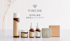 VIRCHE~医学博士監修/自然派エイジングケア~のセールをチェック