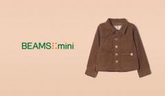 BEAMS KIDS&HOME(ビームス)のセールをチェック