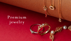 Special offer : Premium jewelry selectionのセールをチェック