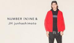 NUMBER (N)INE & JH junhashimoto(ナンバーナイン)のセールをチェック